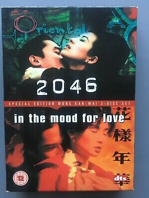 2046 In The Mood For Love 3-Disc Set Dvd