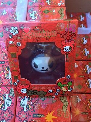Tokidoki Cactus Dog Year of the Dog 3-inch Vinyl Figure Simone Legno
