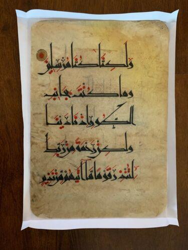 Genuine 11th or 12th Century Quran Koran Eastern Kufic Leaf on Vellum