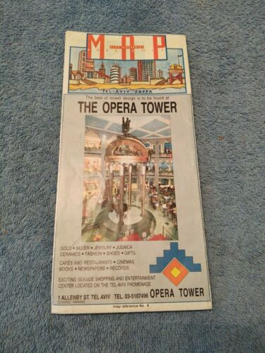 The Opera Tower Tel-Aviv Jaffa vintage Map