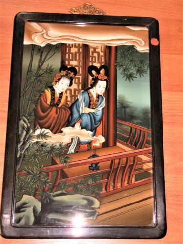 ANTIQUE CHINESE REVERSE GLASS PAINTING HARDWOOD FRAME WAX SEAL PRAYING WOMEN