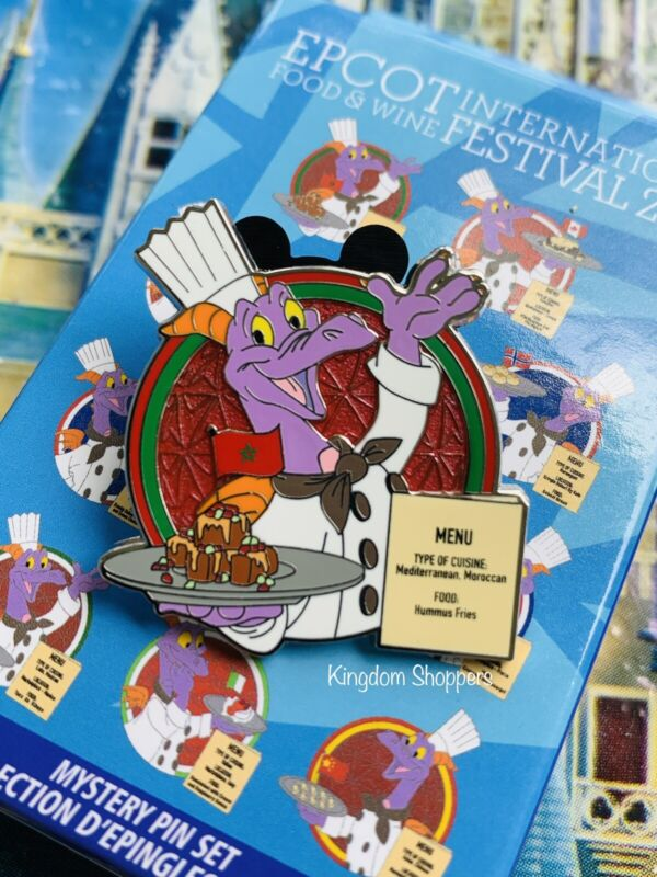 Disney 2021 Food And Wine Festival Figment Morocco Pavilion Mystery LR Pin