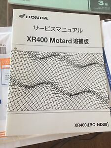 Honda XR400M Super Motard Service Manual & Parts List Yamba Clarence Valley Preview