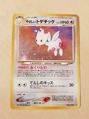 POKEMON KARTE TOGETIC NO 176 HOLO NEO DESTINY SET JAPANISCH
