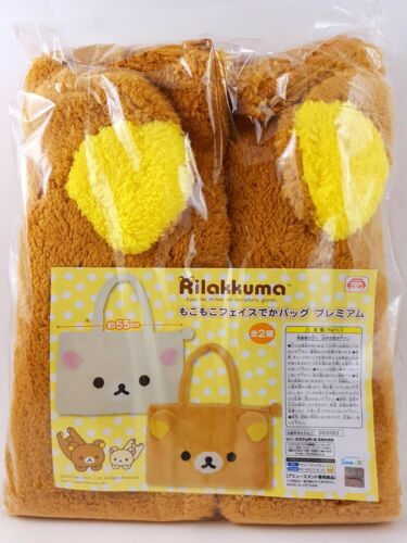 San-X Rilakkuma Shoulder Bag Fluffy and Cute Huge 55cm Brand New from Japan