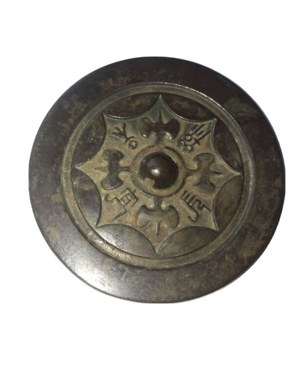 Old Antique Chinese Bronze Mirror with Axes & Characters