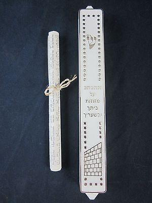 "Large Mezuzah with NON Kosher Scroll  Israel White / Silver Mezuza 7"" Judaica"