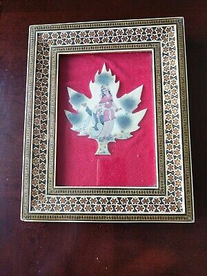 Vintage Persian Painting on Bone Marquetry handcrafted Khatam Frame 8 x 10