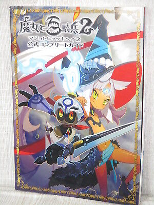 Hexe und Hundred Knights Complete Guide PS4 Buch 21* (Hexen Und Hunde)