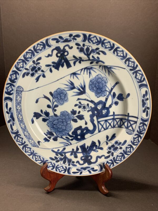 "Antique VTG 18th C. Chinese Blue N White Porcelain Plate Kangxi Period 11"" Width"