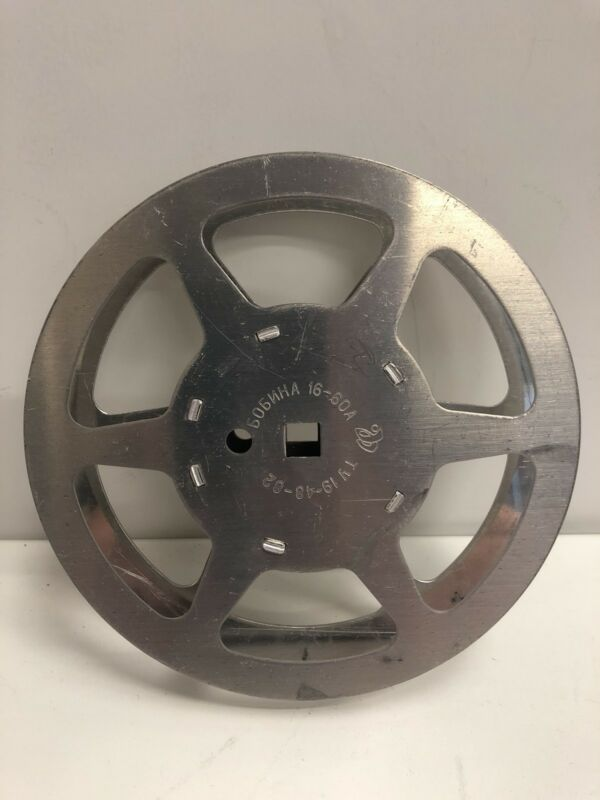 "Antique Russian 16mm 5"" 200ft Metal Film Reel Silver Rugged Very Good Condition"