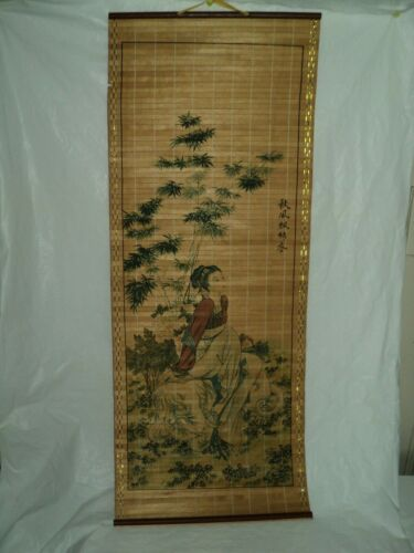 Vintage Asian Women  Signed Scroll Wall Hanger /on bamboo or wicker
