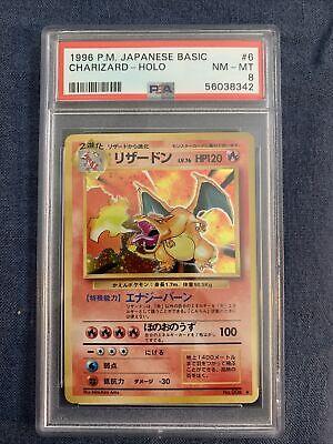 1996 Pokemon Japanese Base Set Holo Charizard #6 PSA 8 NM-MT