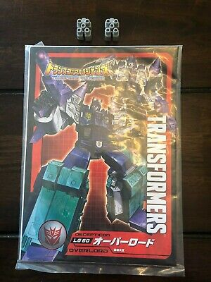 Transformers Titans Return Legends Overlord LG-60 Instructions ONLY w/ Upgrade