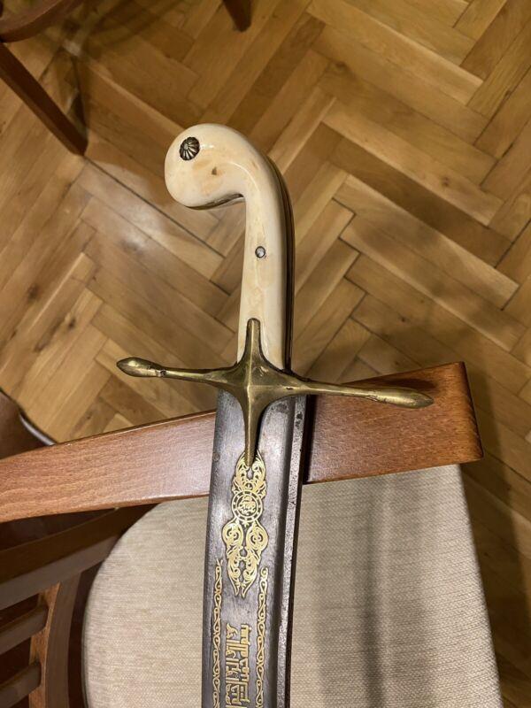 Ottoman Sword Yataghan Pala Gold dirk Turkish Damascus Steal islamic dagger