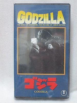 GODZILLA 1954  - Japanese original TOHO VHS NEW MEGA RARE