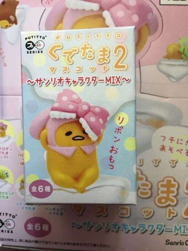 1 Mystery Re-ment Japan Sanrio Gudetama Miniature Figure Toy Blind Box