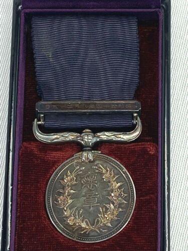 Vintage Japanese Medal of Honor Boxed Medal