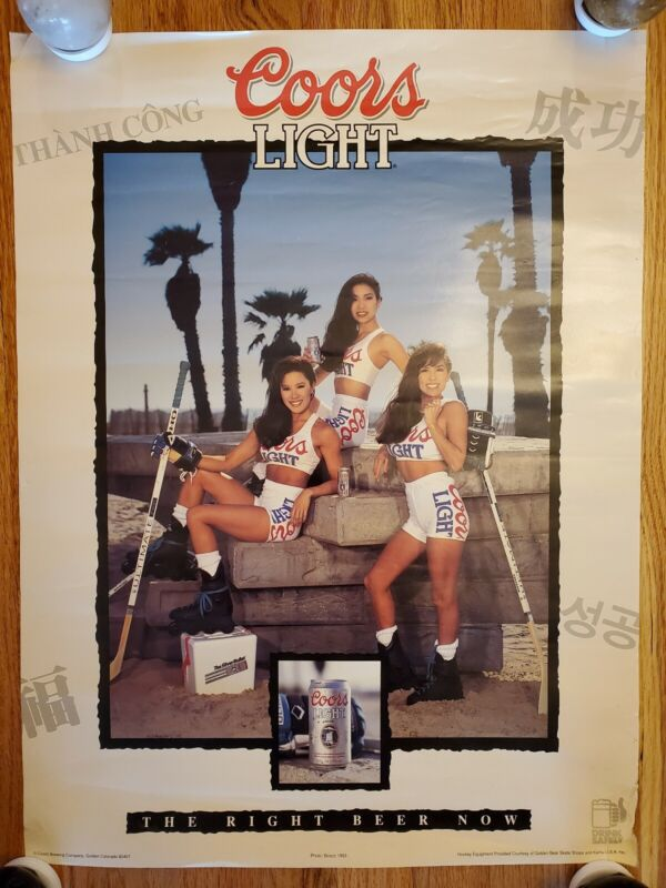 Coors Light  The Right Beer Now  Promo Poster 1993