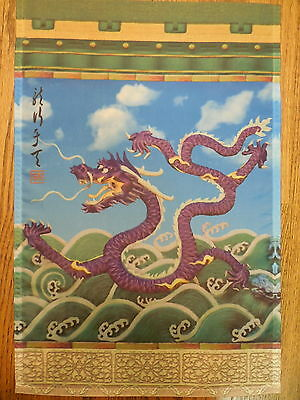 Chinese Purple Dragon, Chinese New Year Celebration, Oriental HOUSE flag