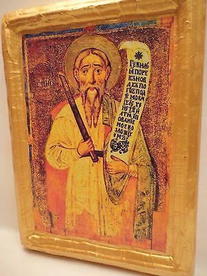 Prophet Elijah Saint Elias Agios Ilias Eastern Orthodox Icon Gold Art On Wood