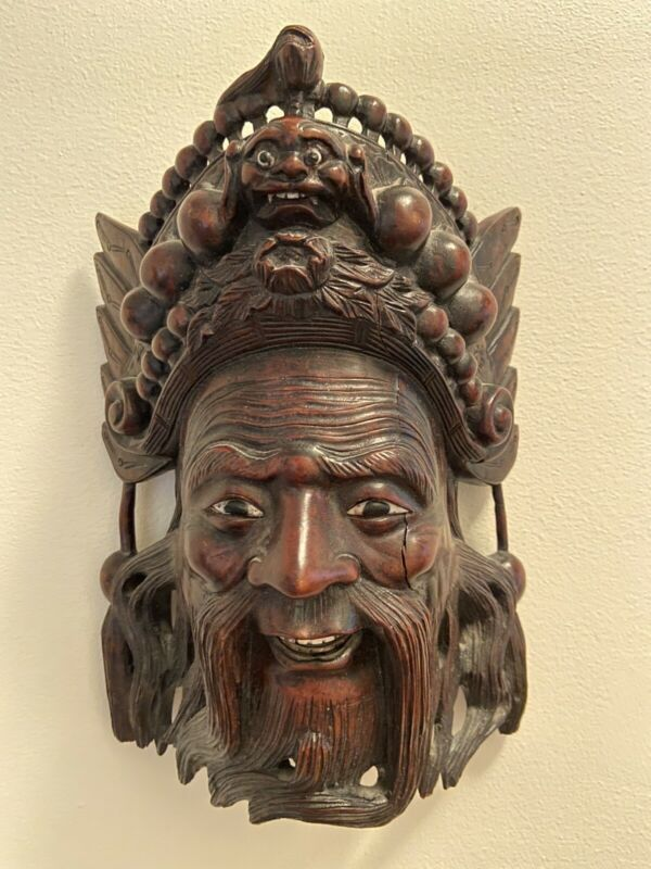 """10"""" Vintage Asian Chinese Hand Carved Wood Mask Rosewood"""
