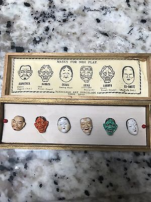 porcelain masks for noh play toshikane art in original box collectors item