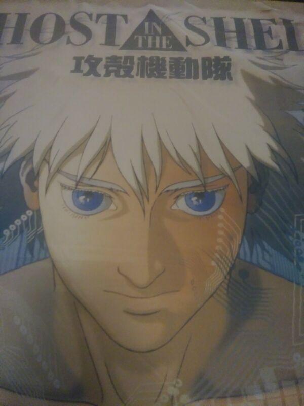 Vintage Rare Ghost In The Shell 1995 Visual Manga/Tokyo Shirow Masamune/bandai