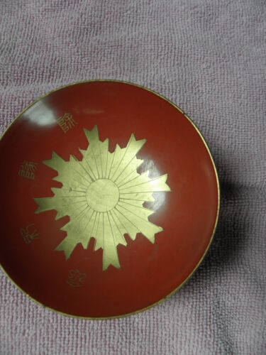 JAPANESE SAKE CUP LACQUER WOOD RISING SUN MEDAL COMMERATIVE OF DISCHARGE