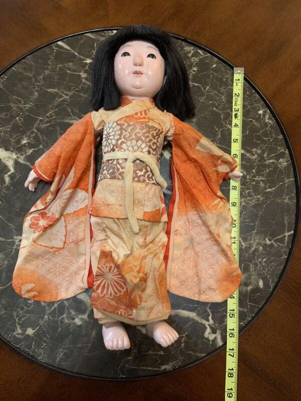 Vintage Ichimatsu Doll