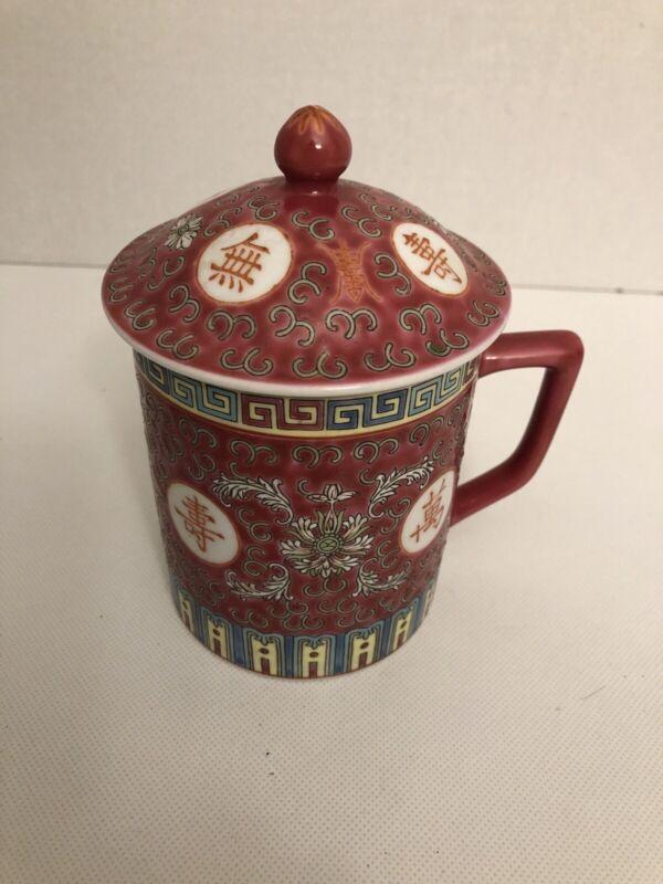 Chinese  Famille Rose Red/Pink Mug Jingdezhen Mun Shou Tea Coffee Cup W/ Lid