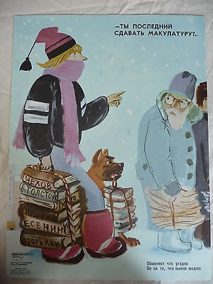 Russian satirical campaign cartoon poster: anti vice USSR 1985 Fairy Tale