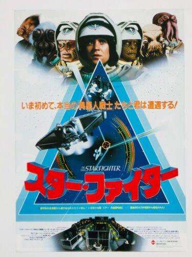 The Last Starfighter 1984 Space Opera JAPAN CHIRASHI movie flyer mini poster