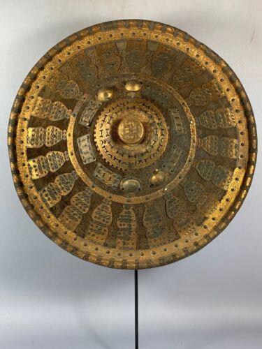 210153 -  Antique Tribal Used African Ethiopian Amhara shield - Ethiopia