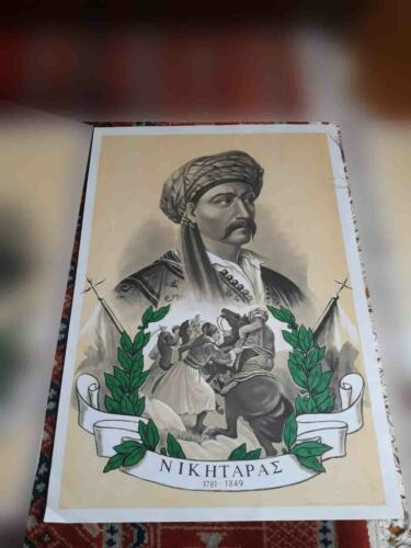 GREECE 200 years GREEK revolution 1821  greek HEROES poster #6  NIKHTARAS