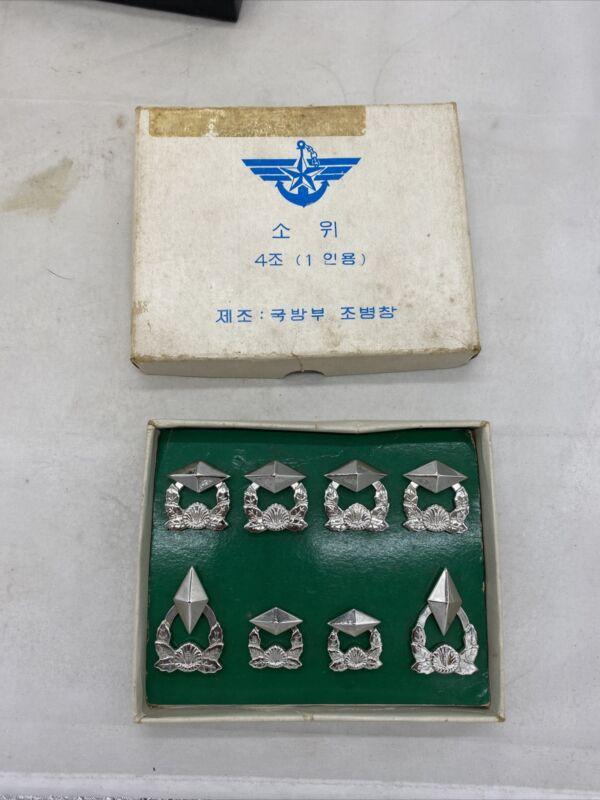 Korean Army Rank Insignia Boxed (VB2780