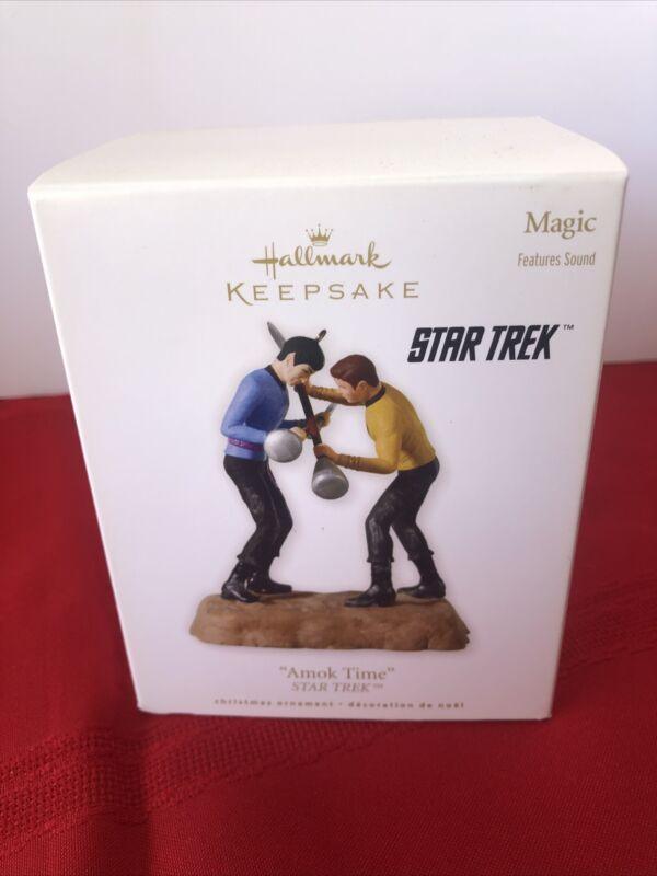 Brand New HALLMARK KEEPSAKE ORNAMENT Star Trek AMOK TIME