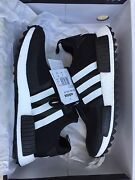"Adidas WM NMD Trail Primeknit ""White Mountaineering"" Bellevue Hill Eastern Suburbs Preview"