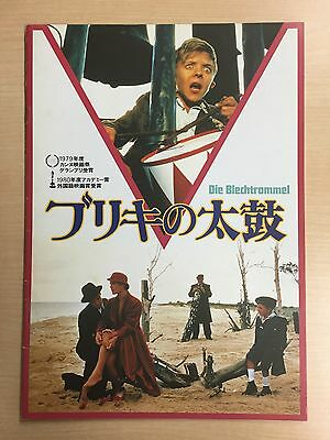 Die Blechtrommel 1981 Japanese movie program booklet S/P free