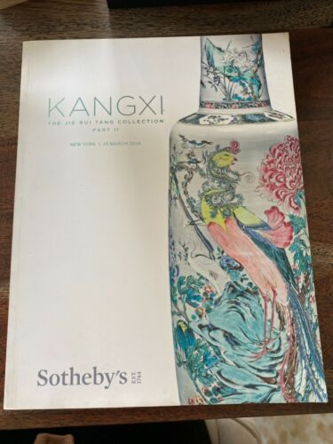 Kangxi Jie Rui Tang Collection Part II Sotheby's Catalog March 2019
