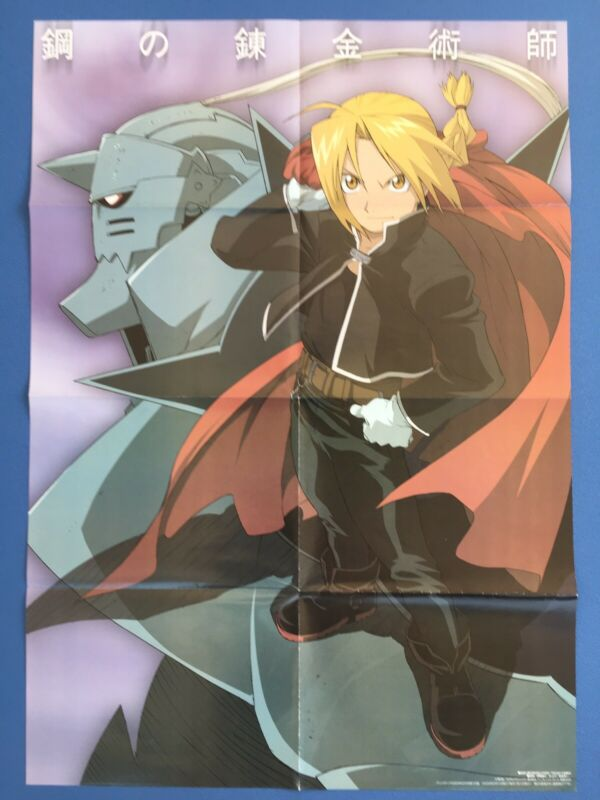 Full Metal Alchemist Elric/Alphonse Anime B2 size Double Side Original Poster
