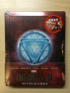 Iron-Man-3-Blu-Ray-Steelbook-Marvel-Taiwan-Brand-New-3D-2DIron Man 3 Blu Ray Steelbook