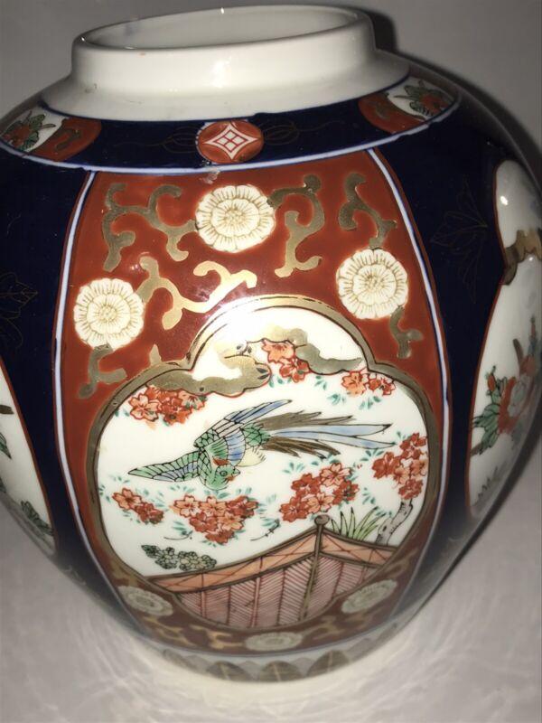 Vintage Imari Porcelain Vase Japanese Asian Chinese Multicolored (1312)