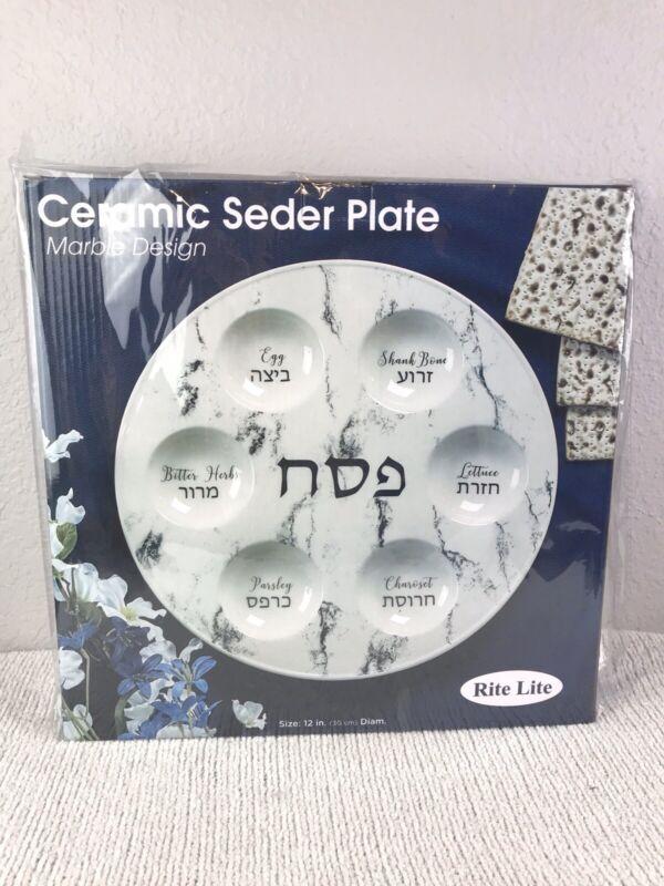 """Rite Lite Marble Design Ceramic Passover Seder Plate 12"""" Diam"""