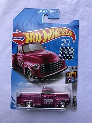 hot wheels 2018 super treasure hunt Factory Sealed '52 Chevy