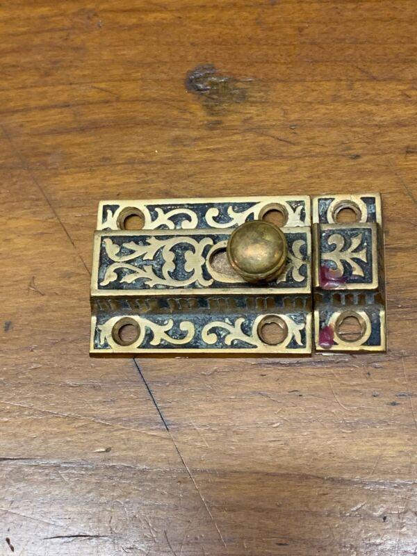 Antique Cabinet Cupboard Latch Door Cast Bronze Circa 1880's
