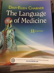 Medical Office Administration Books FOR SALE!