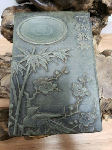 Chinese Ink Stone