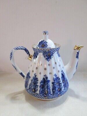 Stunning Lomonosov Radiant Basket Tea Pot Made in Russia