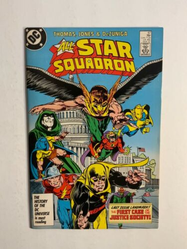 ALL-STAR SQUADRON 67 JSA final issue 1987 DC *SHARP COPY* I COMBINE SHIPPING